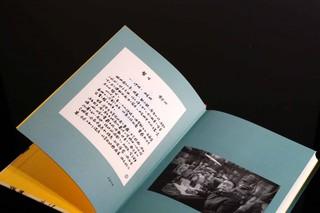 现货暂坐 贾平凹著 未删减精装长篇小说新作 讲述了一群独立奋斗的都市女性在心灵上相互依偎的故事畅销书籍 正版包邮