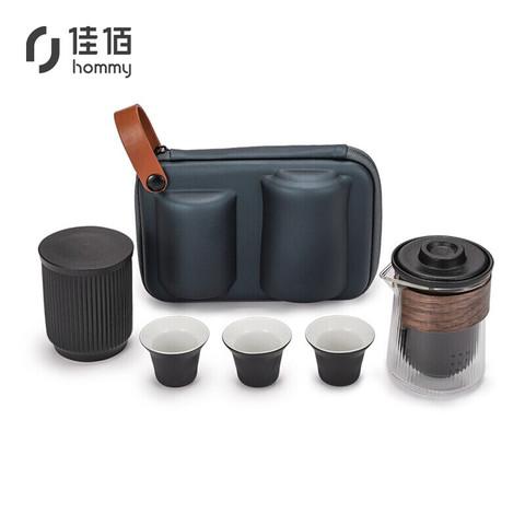 佳佰 旅行茶具便携功夫茶具套装快客杯含茶叶罐 玻璃茶壶陶瓷茶杯旅游茶具便捷包 禅风黑