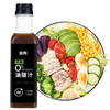 坂东 低脂油醋汁 268g