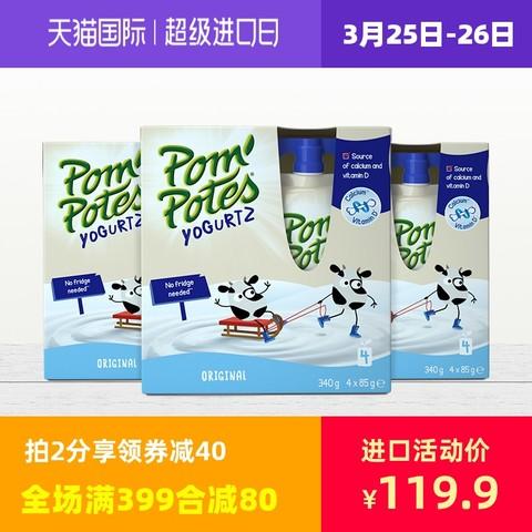 pompotes法优乐儿童酸奶婴儿宝宝辅食原味零食水果泥吸吸袋85g*12