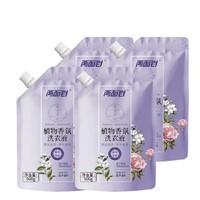 白菜免单周:两面针 植物香氛洗衣液 500g*1袋
