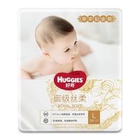 HUGGIES 好奇 皇家御裤系列 婴儿纸尿裤 L38片