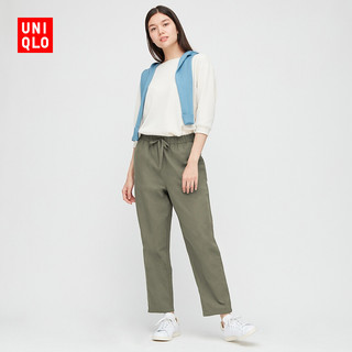 UNIQLO 优衣库  428615 女士九分裤