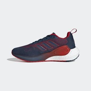 adidas 阿迪达斯 ALPHALAVA H05042 男女款跑步运动鞋