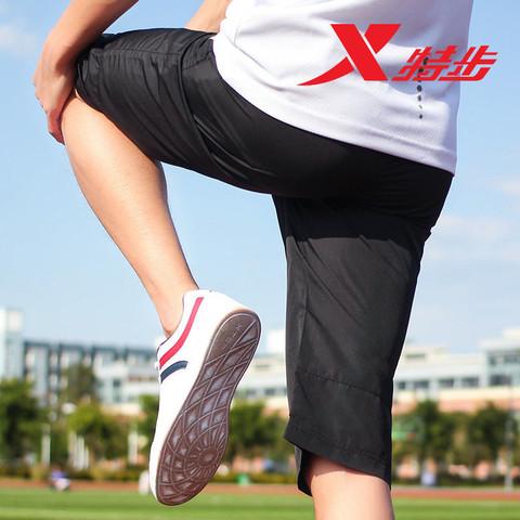 特步运动裤男短裤2021夏新款七分裤正品速干裤大码跑步健身休闲裤
