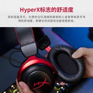Kingston 金士顿 HyperX 飓风2 7.1声道 电竞游戏耳机 无线版