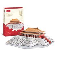 好价彩蛋:CubicFun 乐立方 3D立体拼图玩具 紫禁城600周年 太和殿 多款可选
