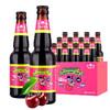 优布劳 幼兽系列 11度车厘子精酿啤酒 水果酒 300ml*12瓶 整箱装