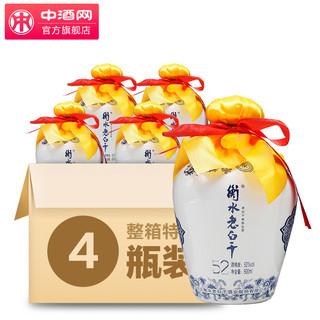 中酒网衡水老白干52度小瓷坛500ml*4 老白干香型白酒宴请礼盒整箱