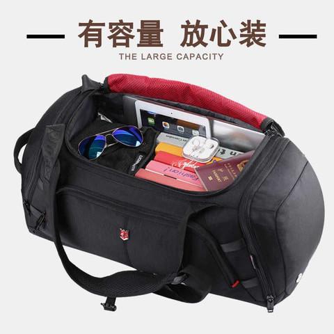 大容量手提旅行包商务出差包休闲旅游包大号