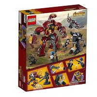 LEGO 乐高 Marvel漫威超级英雄系列 76104 反浩克装甲