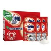 OMO 奥妙 酵素洗衣机槽清洁剂 125g*6
