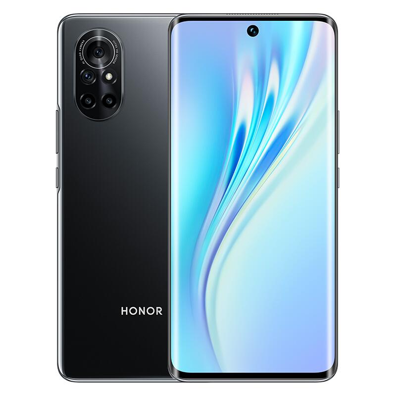 HONOR 荣耀 V40 轻奢版 5G智能手机 8GB+256GB