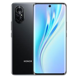 HONOR 荣耀 V40轻奢版 5G智能手机 8GB 128GB