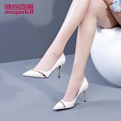 谜尚百丽镂空高跟单鞋女皮鞋2019春季拼色光面漆皮细跟性感高跟鞋 白色 37