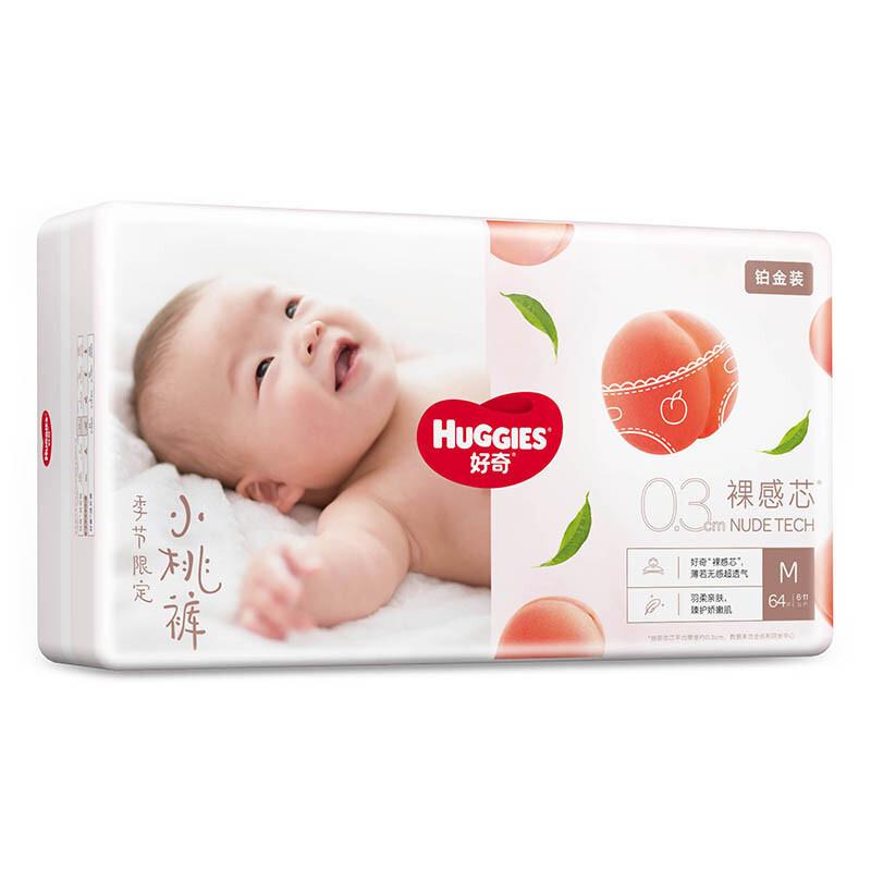 HUGGIES 好奇 铂金装系列 婴儿纸尿裤 M64片