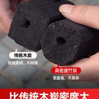 燒烤碳家用木炭無煙環保易燃燒烤爐戶外果木炭速燃機制鋼碳竹炭塊