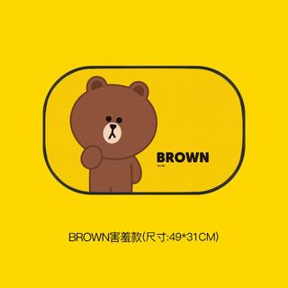 Itutn 爱图腾 布朗熊汽车遮阳帘 静电吸附-害羞布朗熊(小号)