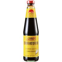 限湖北:LEE KUM KEE 李锦记 味蚝鲜蚝油 680g