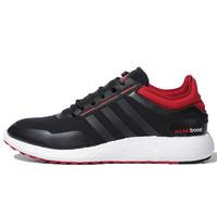 adidas 阿迪达斯 ch rocket boost m 男子跑鞋 EH0837 黑色 41