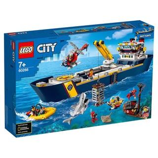 LEGO 乐高 City城市系列 60266 海洋探险巨轮
