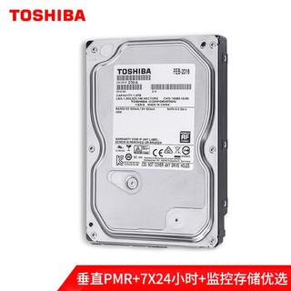 TOSHIBA 东芝 DT01ABA100V 监控级硬盘 1TB