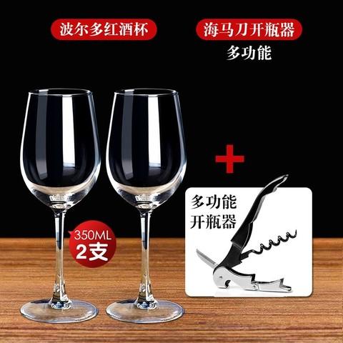 欧式红酒杯无铅玻璃高脚杯子葡萄酒杯架水晶醒酒器套装家用酒具