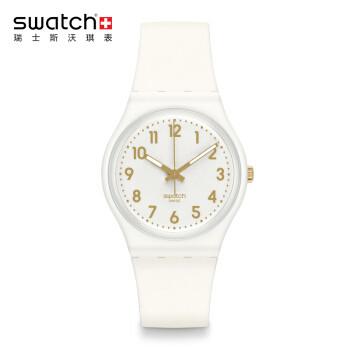 swatch 斯沃琪 原创系列 GW164 中性石英手表