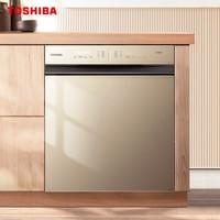 TOSHIBA 东芝 DWA3-1323 13套 洗碗机
