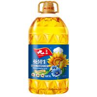 九三 葵花籽亚麻籽花生调和油 5L