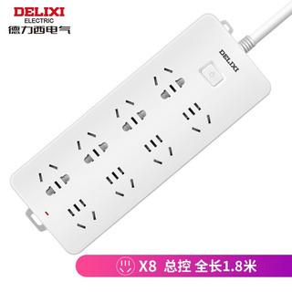 德力西(DELIXI)新国标插座/插排/排插/插板/插线板/接线板/拖线板 8位总控 1.8米 K8X