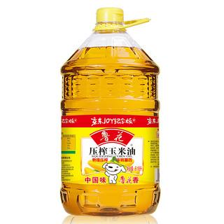 学生专享、PLUS会员 : luhua  鲁花   玉米油  6.18L