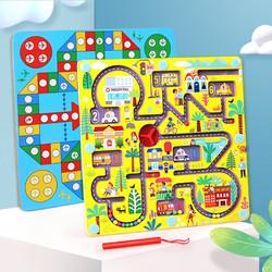 巧之木 磁力 交通趣味迷宫 儿童早教玩具