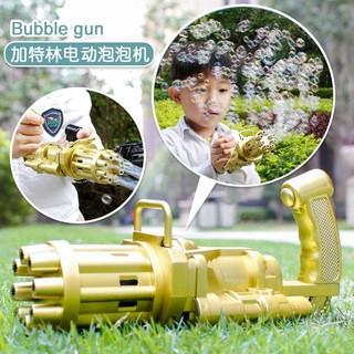 HUIQIBAO TOYS 汇奇宝 自动电动加特林泡泡枪