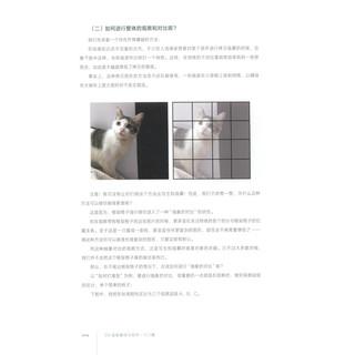 《CG造型基础与创作·入门篇》