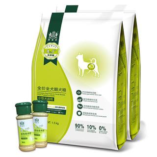 Navarch 耐威克 4效合1小型犬全阶段狗粮 1.5kg*2袋