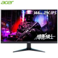 Acer 宏碁 VG270U Pbmiipx 暗影骑士 27英寸IPS屏(2K、144Hz、1ms)