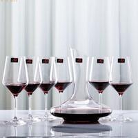 stolzle 索雅特 革新系列 勃艮第红酒杯套装 490ml红酒杯*6+斜口醒酒器+杯架+开瓶器