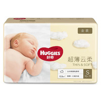 HUGGIES 好奇 金装 婴儿纸尿裤 S70片