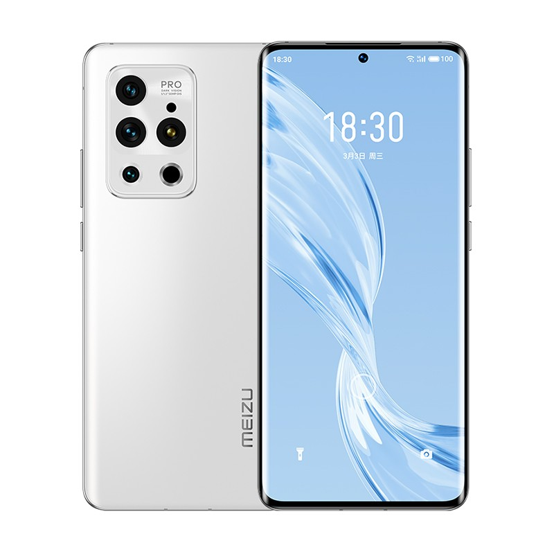 MEIZU 魅族 18 Pro 5G手机 12GB+256GB 飞雪流光