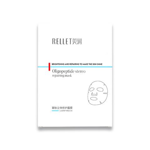 RELLEI 贝润  寡肽立体修护面膜 5片装(赠同款1盒)
