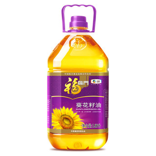 学生专享 : 福临门 食用油 压榨一级葵花籽油 3.09L +凑单品