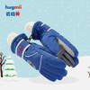 hugmii哈格美 儿童滑雪手套冬季保暖女孩手套冬男生玩雪防寒中小童五指手套 蓝色消防车 4-6岁