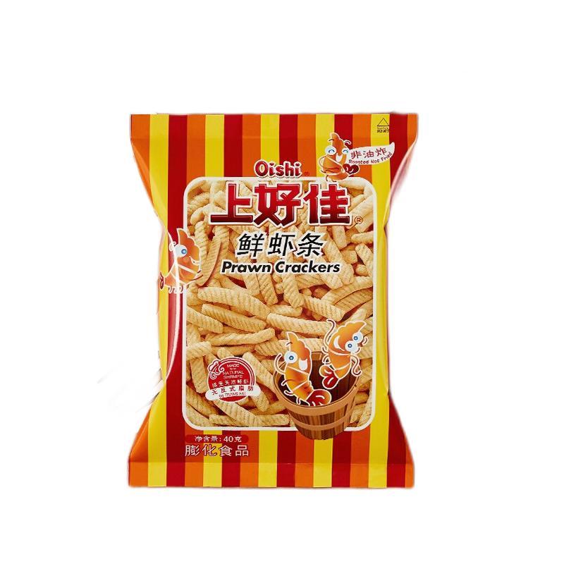 Oishi 上好佳 鲜虾条 原味 40g+伊利 金典 纯牛奶250ml*16盒箱(礼盒装)3.6g乳蛋白 120mg原生高钙