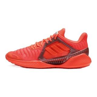 adidas 阿迪达斯 Climacool Vent Summer.Rdy LTD 中性跑鞋 EE4639 橙银 42.5