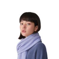 BANANA UNDER 蕉下 松元系列 女士雙面羊毛圍巾 6973271594568 霧紫色-云潛白 180*25cm