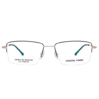 Coastal Vision 镜宴&essilor 依视路 CVF4017 钛金属眼镜框+钻晶A3系列 非球面镜片