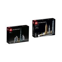 LEGO 乐高 Architecture建筑系列 21028+21052 纽约+迪拜