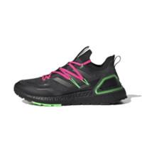 adidas 阿迪达斯 Ultra Boost 20 Lab 中性跑鞋 GZ7362