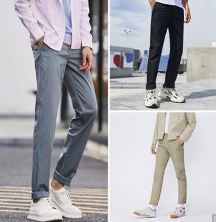 Semir 森马 13C010271211-A8206 男士直筒休闲裤